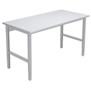 NABBI 1550 01 baliarenský stôl s výškovým nastavením svetlosivá