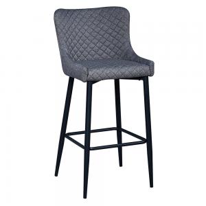 Barová stolička CEZARIA sivá / čierna Tempo Kondela